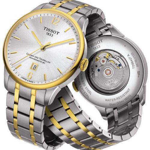 Tissot – innowacyjne zegarki z tradycją